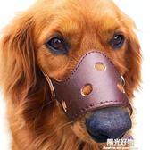 狗狗嘴套狗口罩 防咬頭套大型犬中小型犬防叫嘴巴套 金毛寵物狗套 陽光好物