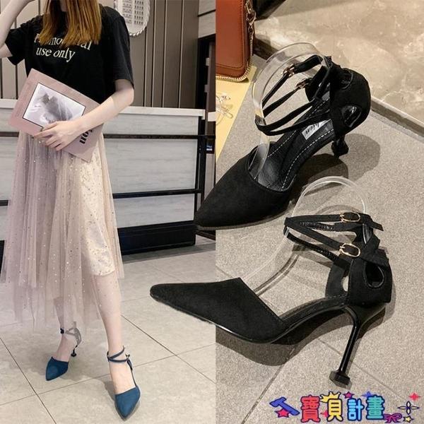 高跟鞋 包頭涼鞋女仙女風2021新款夏韓版百搭尖頭淺口細跟一字帶高跟女鞋新品