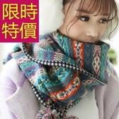 羊毛圍巾-針織精美秋冬加厚禦寒男女圍脖1色61y88【巴黎精品】