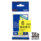 brother TZ-TAPE 護貝標籤帶系列 6mm標籤帶 - 黃底黑字 - TZ-611 TZe-611
