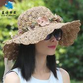 旅行沙灘遮陽帽女夏時尚花環大沿折疊太陽帽防曬防紫外線草編 愛麗絲精品