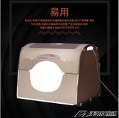 LED攝影棚 淘寶拍攝道具專業可調光拍照燈箱 拍食品奶茶  潮流前線