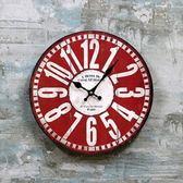 創意時鐘-歐式復古鄉村風12吋藝術壁鐘3色72z37[時尚巴黎]