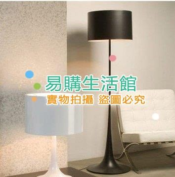 FLOS Spun Light F 黑色落地燈 40CM YG-3149