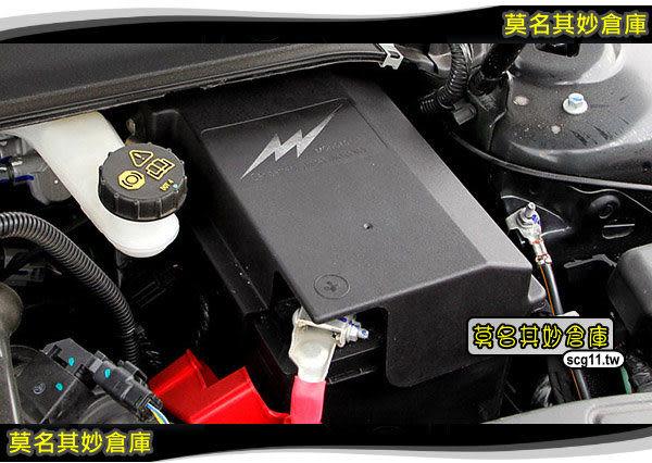 莫名其妙倉庫【DU005 電瓶保護蓋】Ford 福特 new mondeo 2015 MK5 配件精品空力套件