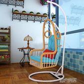 鞦韆 吊籃藤椅鳥巢吊椅單人陽台成人吊床室內戶外庭院搖籃椅吊藤椅 第六空間 igo