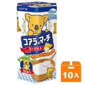 LOTTE 樂天 小熊餅家庭號-優格 195g (10入)/箱【效期2019.02月】