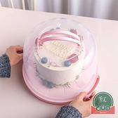 可重復使用透明蛋糕盒加高8寸紙杯蛋糕便攜打包裝盒子【福喜行】