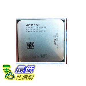 [103 玉山網 裸裝] AMD FX 8350 八核推土機 CPU 4.0GHz 8M緩存正式版散片