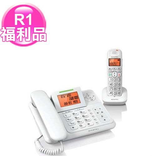 R1【福利品】Alcatel助聽功能數位答錄子母電話XL-300