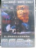 挖寶二手片-N10-017-正版DVD*電影【幽靈戰士】-丹尼絲寇斯比*羅勃邁雷