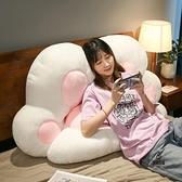 熊掌抱枕坐墊床頭靠墊大靠背墊床上軟包靠枕榻榻米可拆洗【愛物及屋】