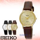 SEIKO 精工 手錶 專賣店  SUP302P1  女錶 石英錶 皮革錶帶 太陽能 礦物玻璃鏡面  防水 全新品