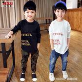 長袖上衣 新款兒童 男童t恤長袖大童童裝T恤打底衫純棉上衣 童趣潮品