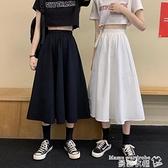 A字裙 白色半身裙女長裙夏天2021新款高腰a字裙學生顯瘦夏季中長款裙子【618 購物】衣櫃