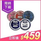REUZEL 髮油/髮蠟(113g) 多款可選【小三美日】原價$499