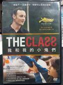 挖寶二手片-P09-358-正版DVD-電影【我和我的小鬼們】-坎城影展金棕櫚大獎