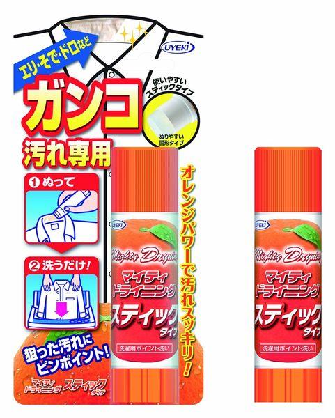 日本UYEKI_橘子衣領去污除漬劑_口紅膠攜帶型_日本製
