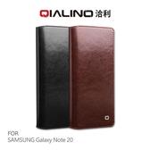 QIALINO SAMSUNG Note 20、Note 20 Ultra 經典皮套(升級版)
