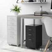 辦公文件柜移動小柜子桌下抽屜柜鐵皮柜矮柜儲物收納柜資料檔案柜 qf25041【MG大尺碼】