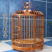 鳥籠 老料鳥籠款凱里籠竹制畫眉鳥籠八哥鳥籠鏤空鳥籠配件鳥籠igo   瑪麗蘇