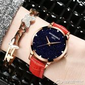 手錶女士潮流女錶真皮帶防水錶學生石英錶韓版超薄  潮流前線