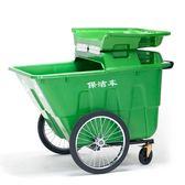 環衛塑料垃圾車400L垃圾清運車大號保潔車手推車戶外垃圾桶物業WY