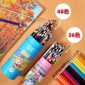 彩鉛水溶性72色48色油性專業手繪鐵盒裝收納盒繪畫學生用36色 【快速出貨】