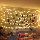 寢室房間裝飾小彩燈閃燈串燈滿天星浪漫宿舍...