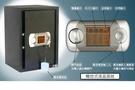 [ 家事達 ] 熱銷 ! HD- 4557 液晶觸控式保險箱 -大型  金庫 保險庫