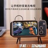 手機看電視支架床上床頭復古藍芽音箱電影神奇利器 交換禮物