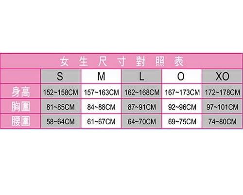 [陽光樂活=]MIZUNO 美津濃 運動系列 女排球褲 V2TB3C1014 深丈青
