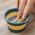 泡腳桶 可折疊泡腳桶家用宿舍洗腳盆塑料便攜式簡易收縮足浴桶過小腿深袋【快速出貨八折搶購】