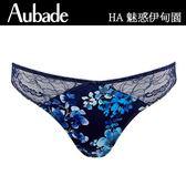 Aubade-魅惑伊甸園S-L印花蕾絲丁褲(藍)HA