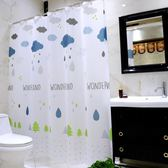 週年慶優惠兩天-浴室浴簾布加厚防水防霉遮擋門簾套裝洗澡間隔斷擋水掛簾拉簾