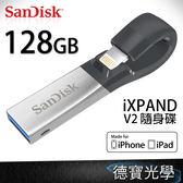 SanDisk iXpand V2 128GB 快閃隨身碟 IPHONE / IPAD適用 群光公司貨