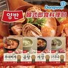 韓國 DONGWON 東遠 韓式 即食料...