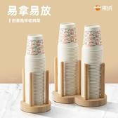 果納楠竹紙杯架奶茶咖啡廳吧台收納架木質一次性取杯器蓋桌面商用 艾瑞斯