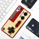 Asus華碩Zenfone 5 ZS620KL手機殼ZE620KL創意潮5Z 2018防摔軟套『櫻花小屋』