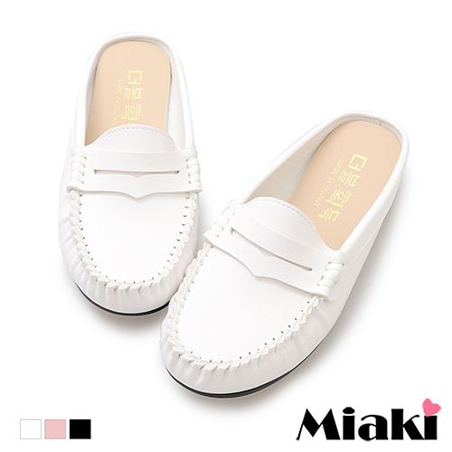 穆勒鞋.小資韓風平底豆豆鞋