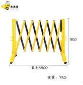 防護欄   移動絕緣塑料折疊護欄可攜帶施工隔離帶伸縮圍欄防護欄柵欄   酷動3Cigo