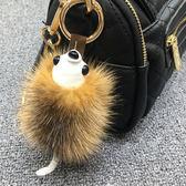 交換禮物-小刺?皮草掛件汽車倉鼠鑰匙扣可愛禮物包包掛飾吊墜女