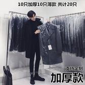 防尘衣套 大衣西服罩衣服防塵袋衣物收納袋加厚透明防塵罩服裝掛衣防塵套子