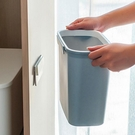 垃圾桶 無痕貼壁掛式簡約垃圾桶家用廚房壁掛墻上衛生間小垃圾箱小型塑料 全館免運
