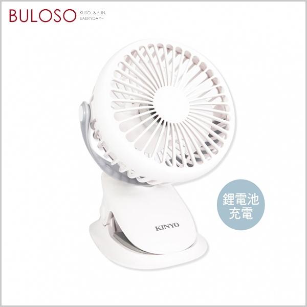 《不囉唆》KINYO UF168 5 夾立式風扇360度翻轉(不挑色/款) 消暑/頸掛/懶人風扇【AFU056】