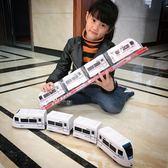 小火車仿真和諧號火車模型玩具電動萬向男孩玩具車【快速出貨】
