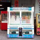 中古超大型 雙人 娃娃機 一台抵兩台 籃球機/懷舊電玩/寄檯/夾娃娃機/彈珠檯都在陽昇國際