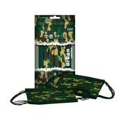 中衛醫療口罩5片-軍綠迷彩