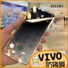 防窺VIVO Y20 Y20s X50 Pro V17 V15 Pro S1 Y17 Y12 Y19 Y15 2020 Y50 螢幕保護貼 玻璃貼 鋼化膜