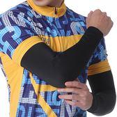 防曬冰絲袖套夏天冰爽袖男女手臂套袖手袖開車戶外騎行遮陽護臂袖